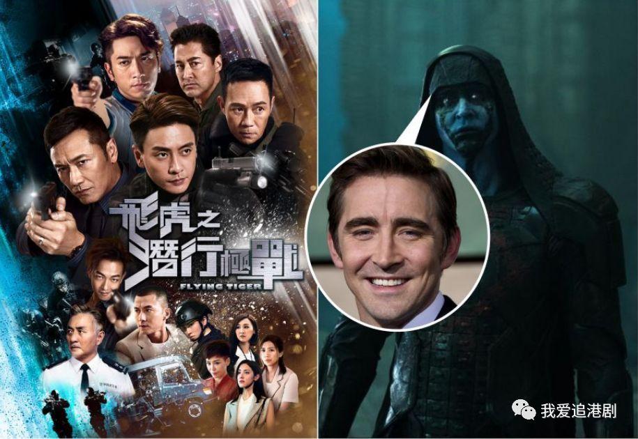重要角色将加盟TVB《飞虎之潜行极战 》续集!型男指数爆表!黄宗泽、马国明期待合作