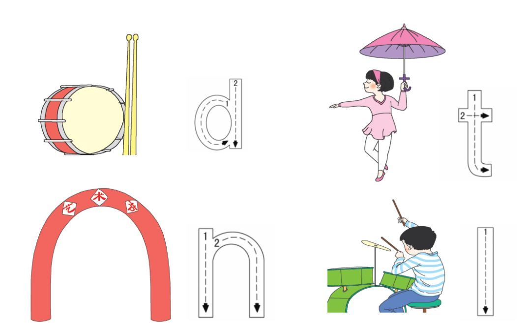 跹l�_跹nlkkil_k字母logo设计_铝合金模板k板_东风小康k17_看猎奇