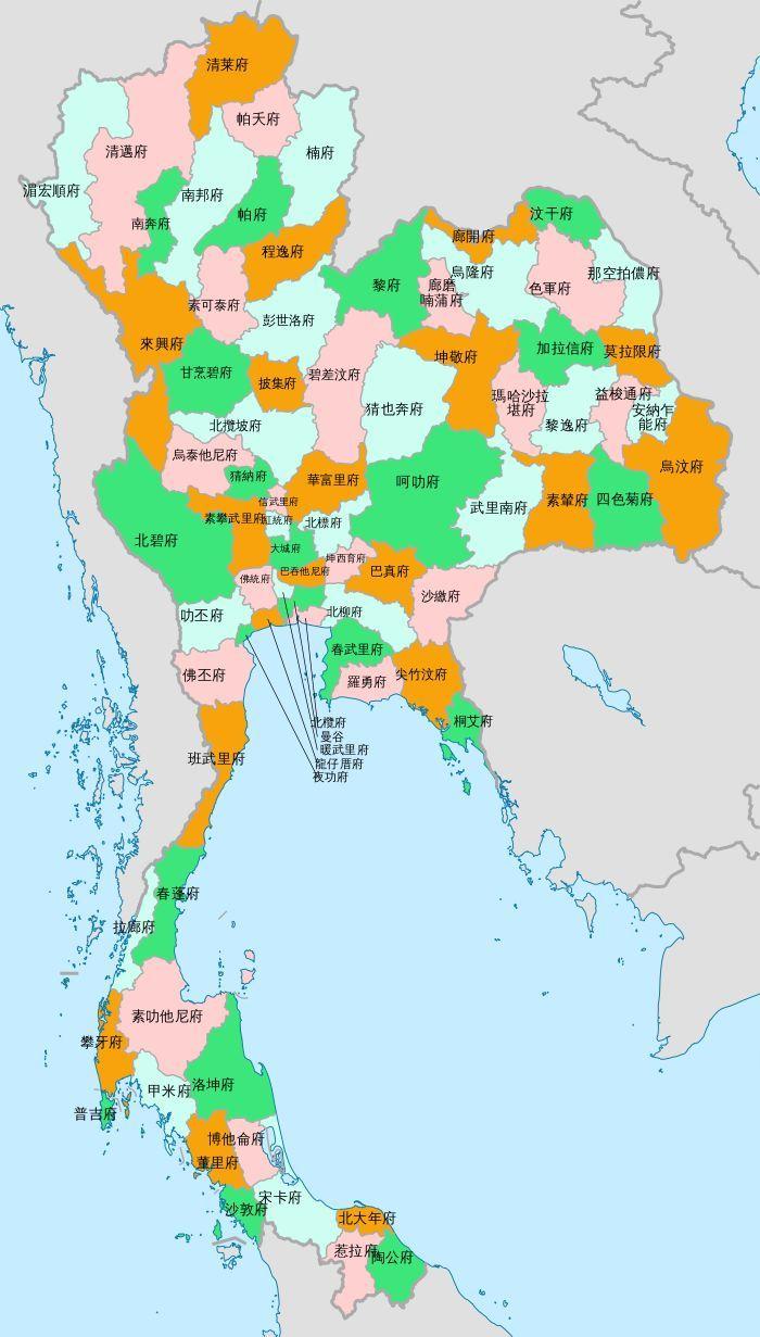 泰国钞票介绍及防伪识别