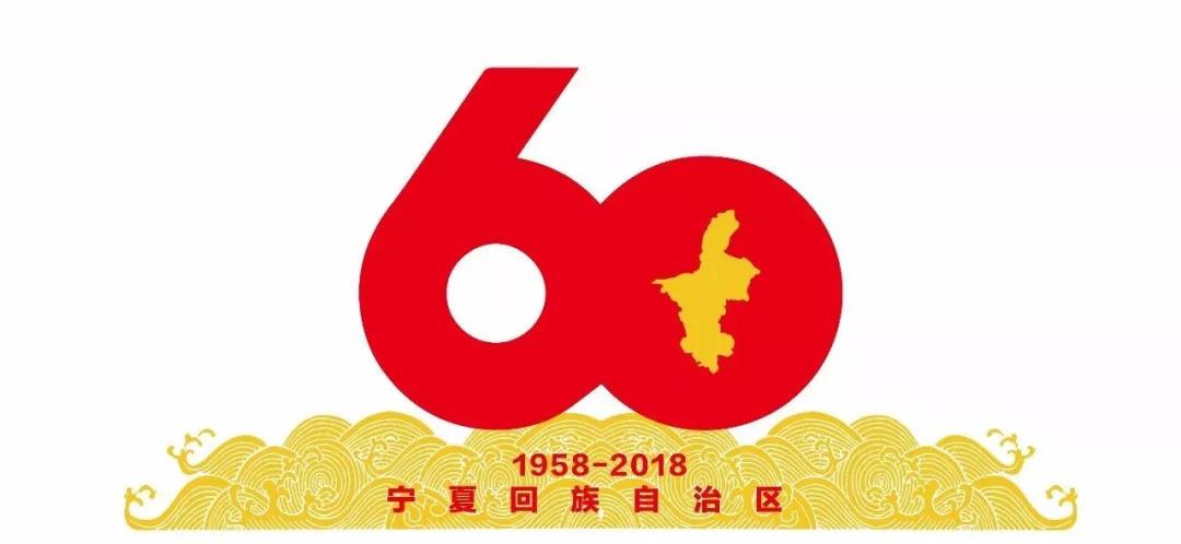 庆祝自治区成立60周年四集大型政论片 家园 今晚起在央视综合频道播出