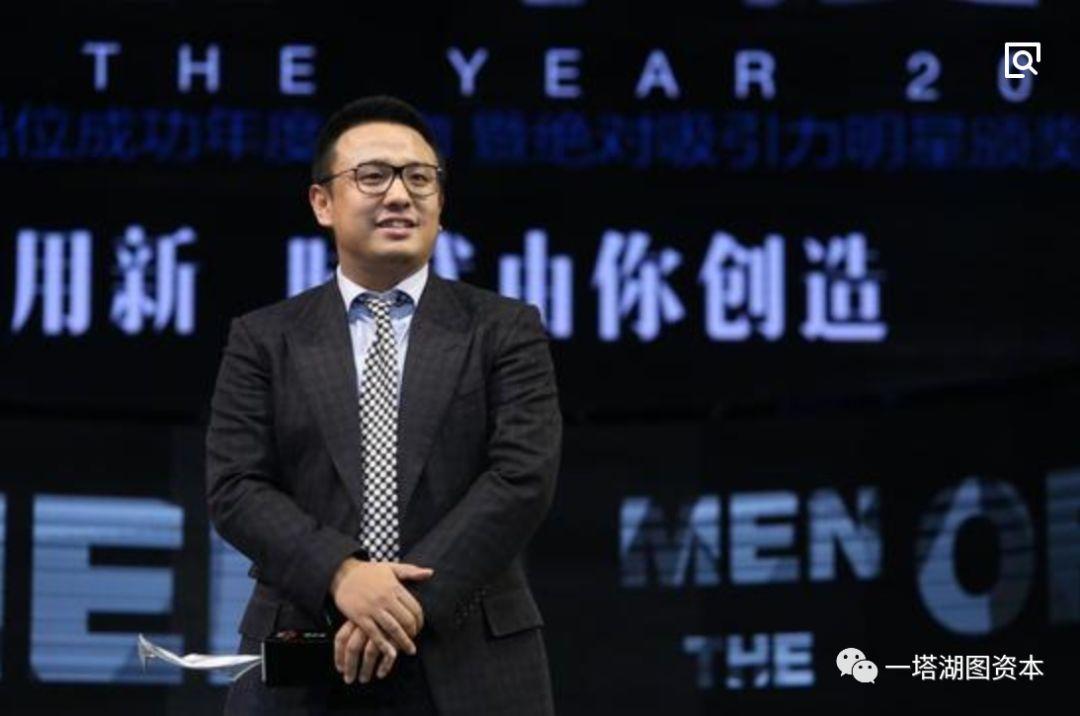 """张旭豪:""""饿了么""""的十年创业故事"""
