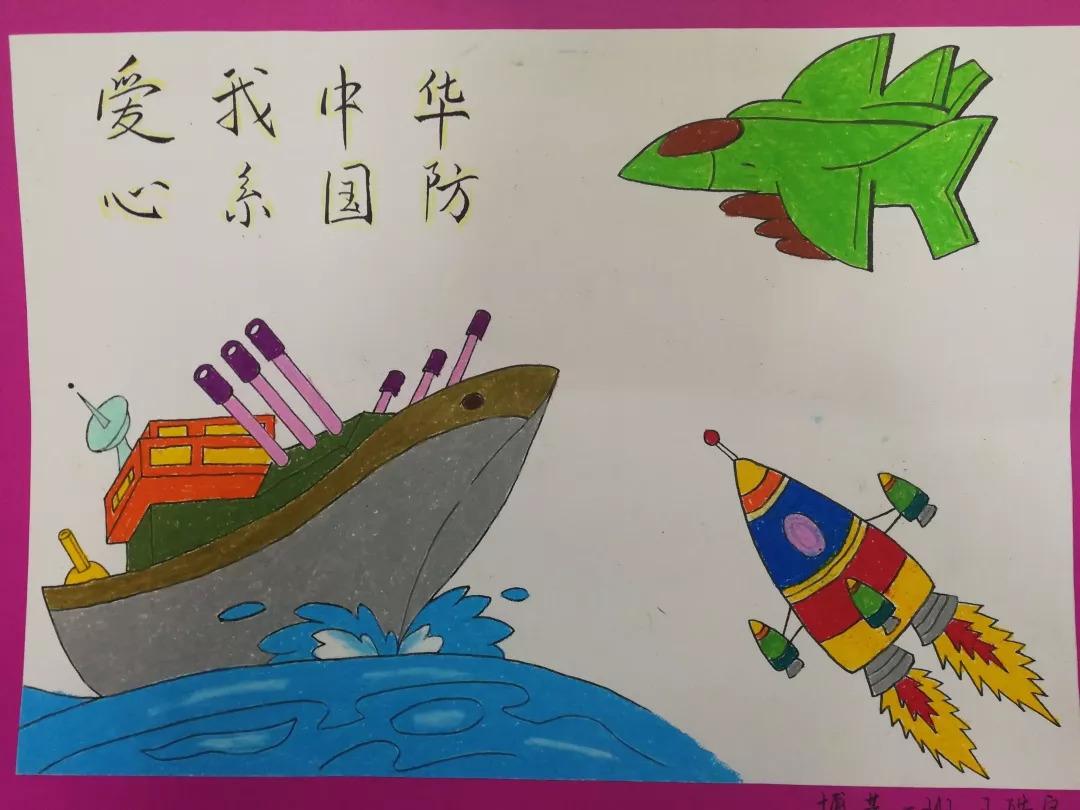 童心绘国防——新桥小学校国防绘画作品展图片