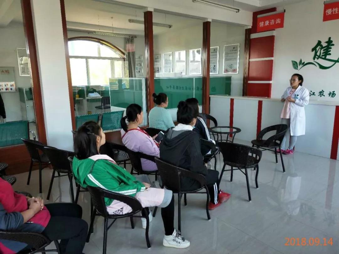 浓江社区卫生服务中心举办孕期营养健康知识讲座