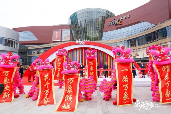 太原华润万象城盛装启幕 开业率高达92% 引领山西商业新格局