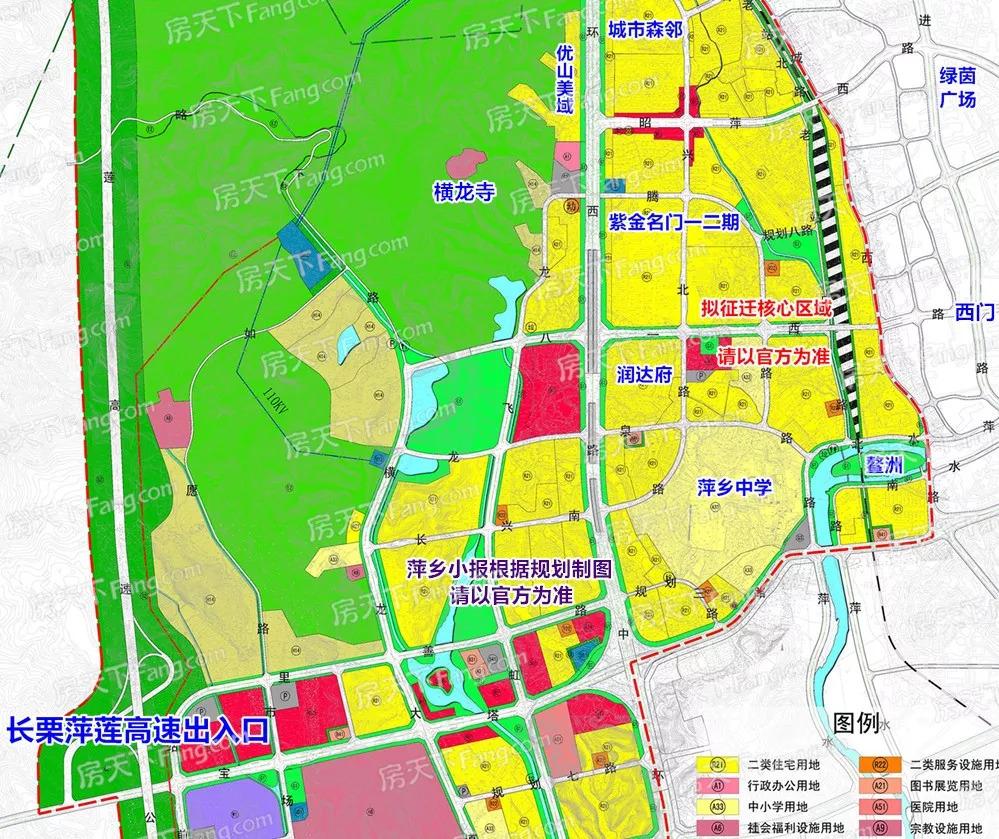萍乡最新公路规划图