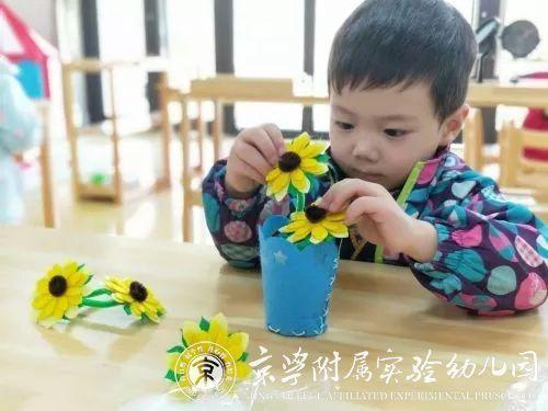 """京学幼儿园顺利举行""""幸福童年,与爱相伴""""活动"""