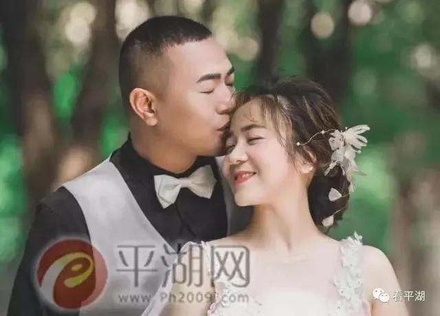 平湖新郎婚礼上接个电话就跑了 全国6万人却为他点赞
