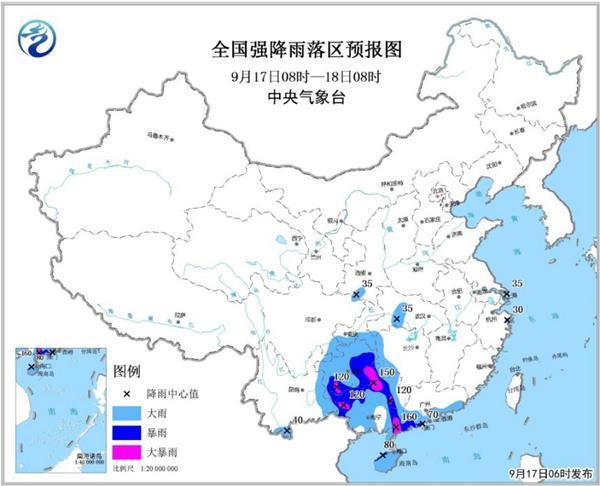 中央气象台继续发布暴雨橙色预警:广东广西香港澳门等地有大暴雨