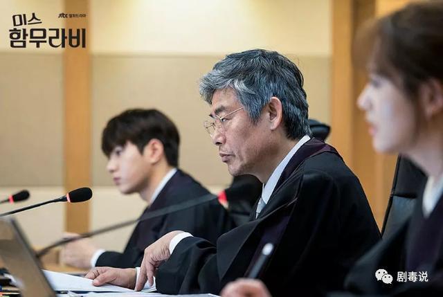 """第一集领""""盒饭""""的韩剧男主,撞脸周杰伦、李荣浩"""