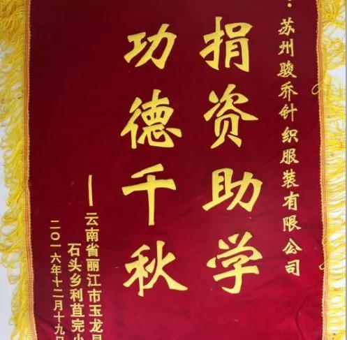 """""""她奋斗""""高质量发展在路上丨吴中区:创业立身的路上,一直有娘家人的陪伴和支持"""