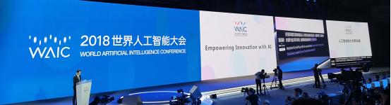 腾讯同传亮相2018世界人工智能大会 展现高质高效AI同传能力