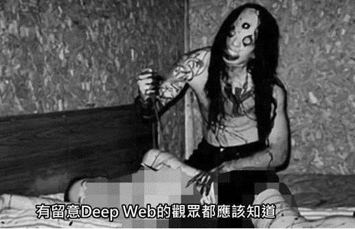 暗网视频_【恐怖】这部电影告诉你,\
