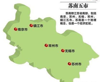阜宁县人口_江苏阜宁县 人口高达110万 分出五县一区