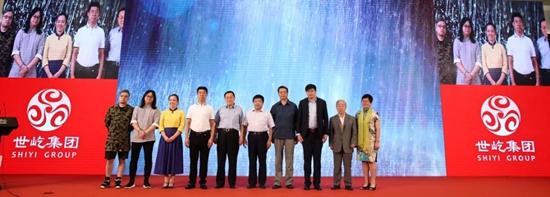 2018世屹集团非遗大会暨两周年庆典在京举行