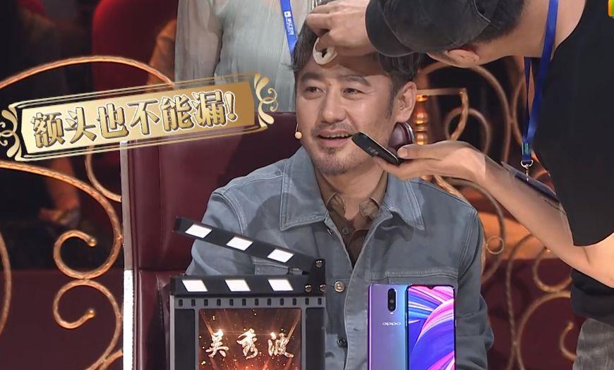 徐峥参与了《我就是演员》第二季的录制,在开录前,章子怡,吴秀波都早