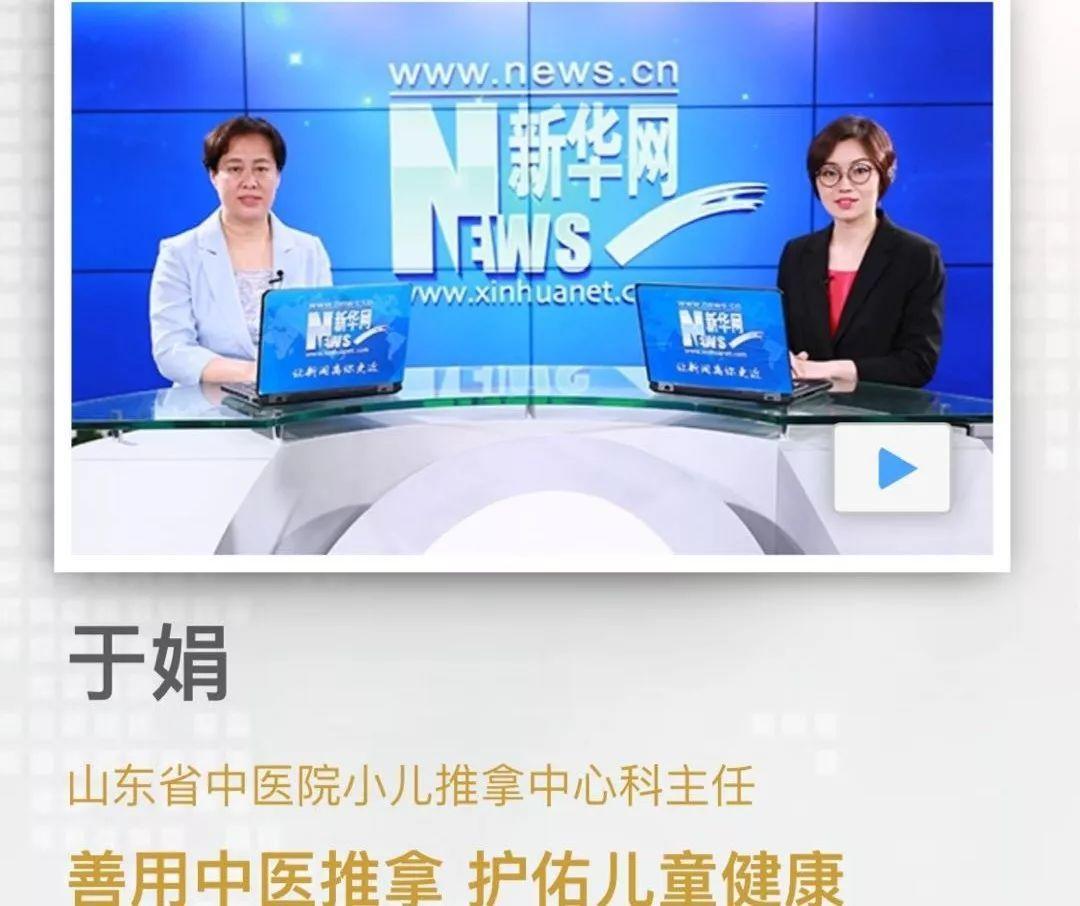 中医青春v中医视频(44个手法技法)及小儿感冒发如火的小儿手法图片