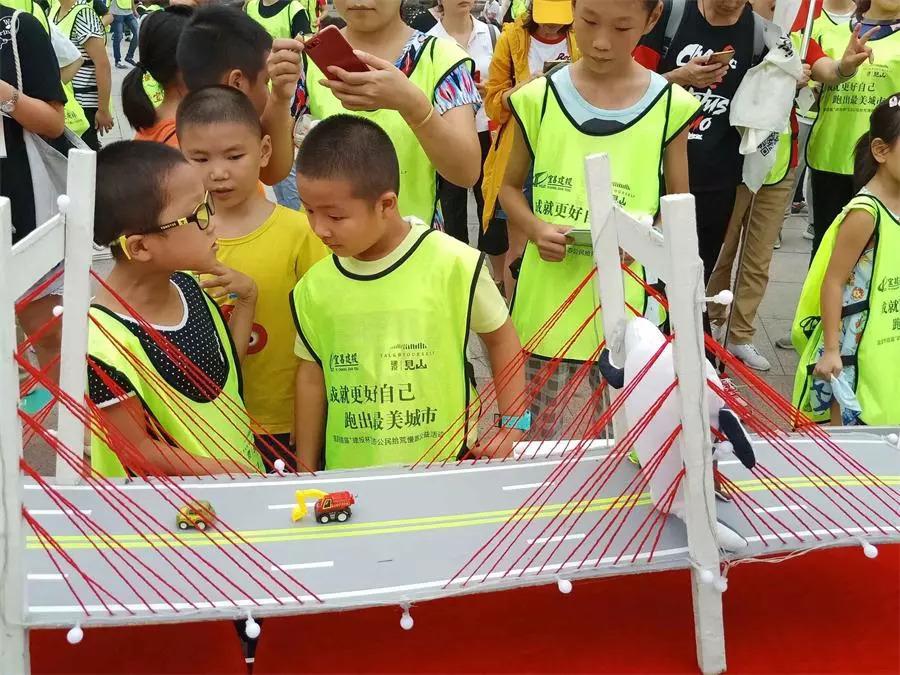 公益 正文  宜昌市首届 生态公民拾荒慢跑公益活动 在滨江公园开展.图片
