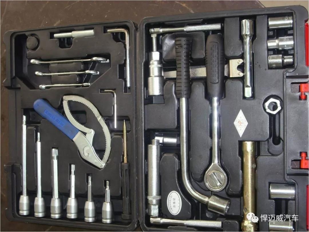 汽车修理工具