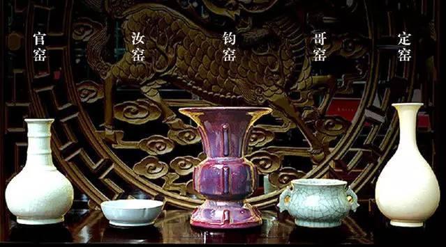 瓷器种类太多?玺客瓷器教你如何区分中国五大名窑