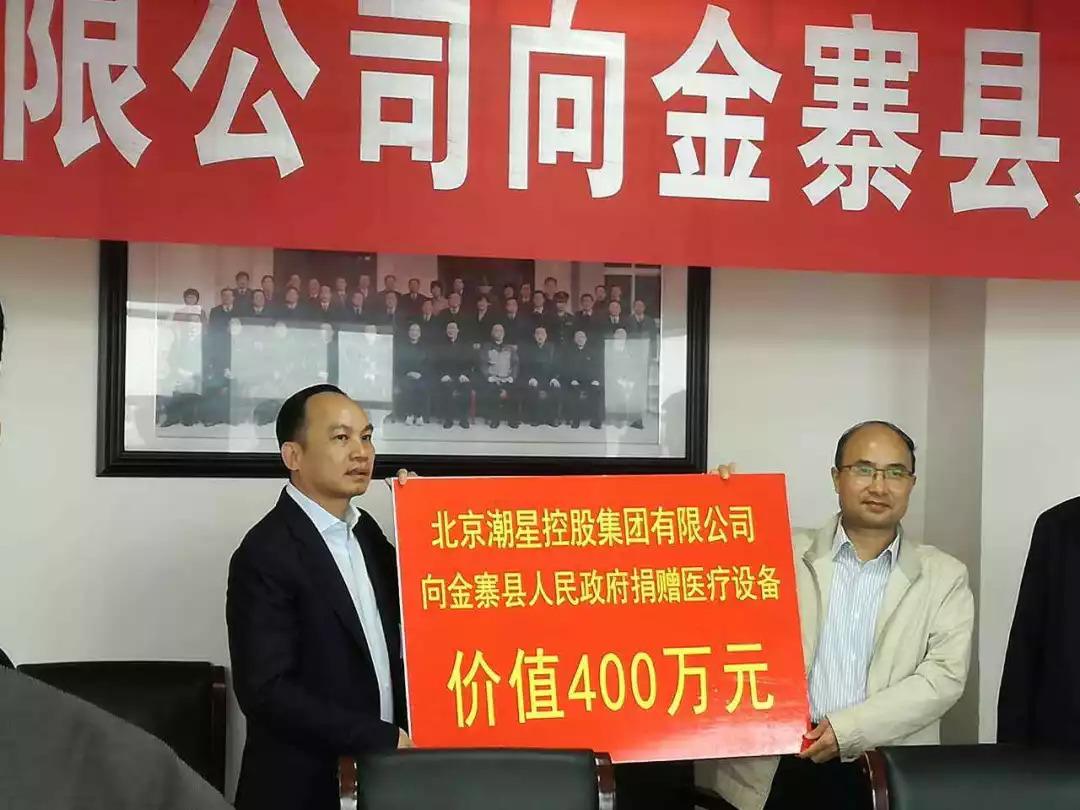 从农村孩子到潮星集团董事长,看潮汕商人张汉龙的励志创业人生