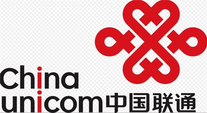 浙江三大运营商签署《个人信息保护倡议书》