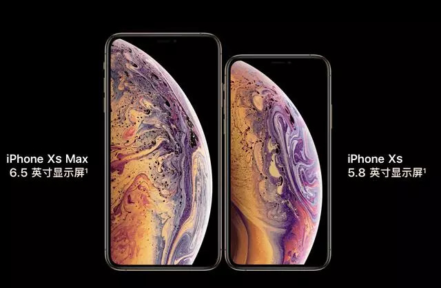 iPhone XS Max不到5000元即可入手?其实国内运营商早有类似优惠