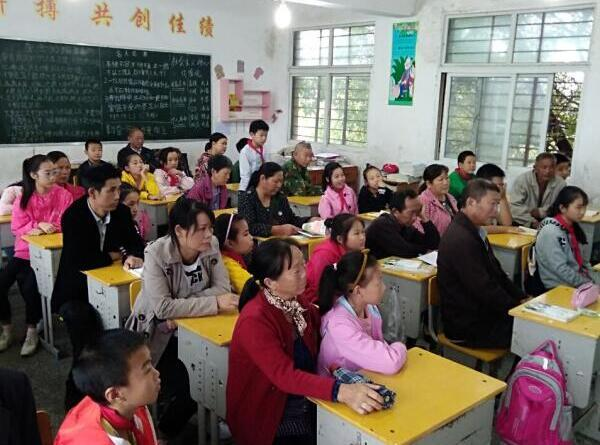 湖北荆门沙洋县瞄集小学 家校共牵手 教育有奔头
