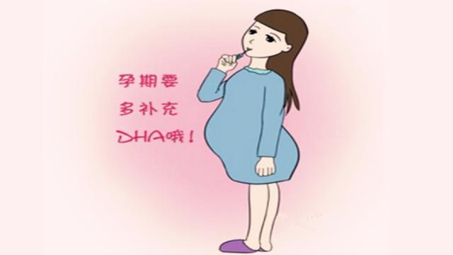 要想胎兒健康出生,備孕時期要補充足夠這4種營養素,你做到了嗎
