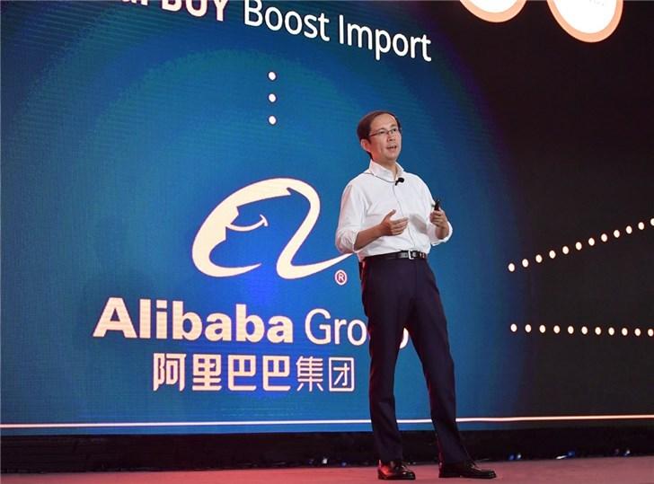 阿里张勇:天猫用户未来将成为饿了么用户