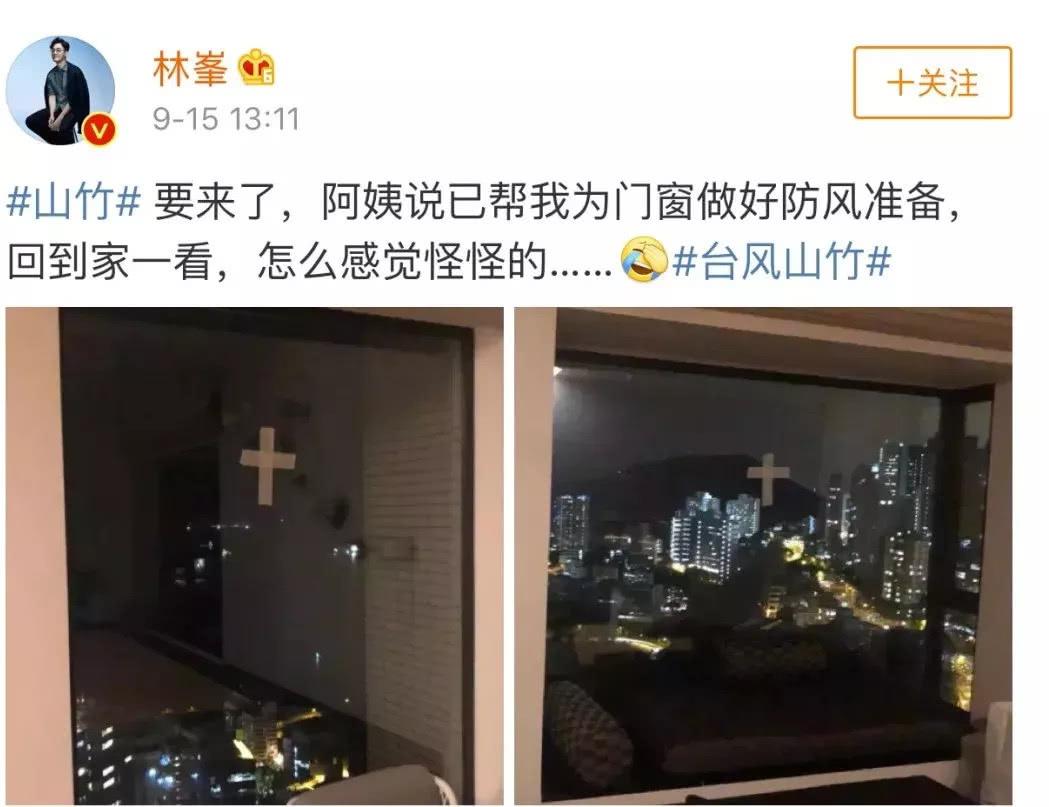 桌子在20层高楼外飘,14级台风面前林峰彻底输给熊黛林!