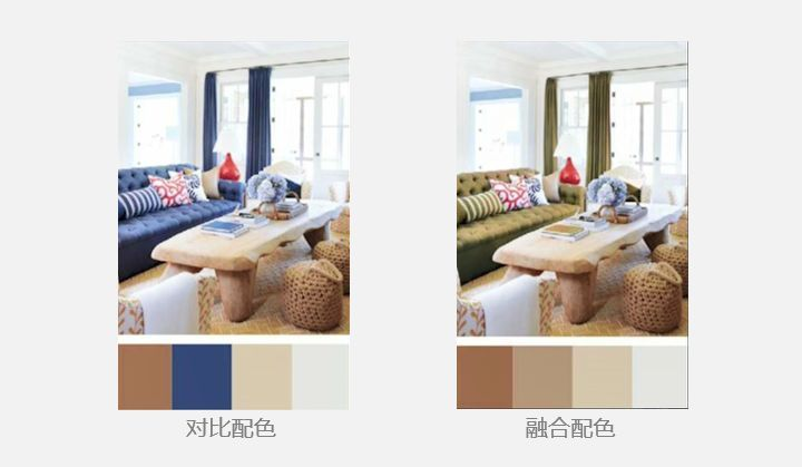 如何将空间设计中的色彩全体交融?