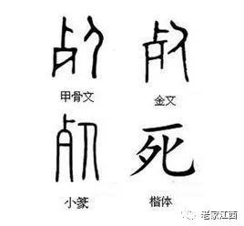 中国姓氏知多少 笔画最多和最少的姓 最长的姓 人数最少的姓