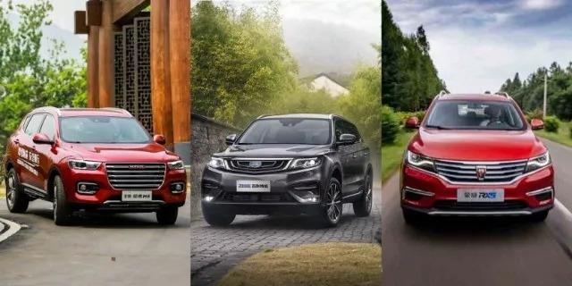全新哈弗H6领衔,销量最好的三款中国品牌紧凑型SUV到底该怎么选?
