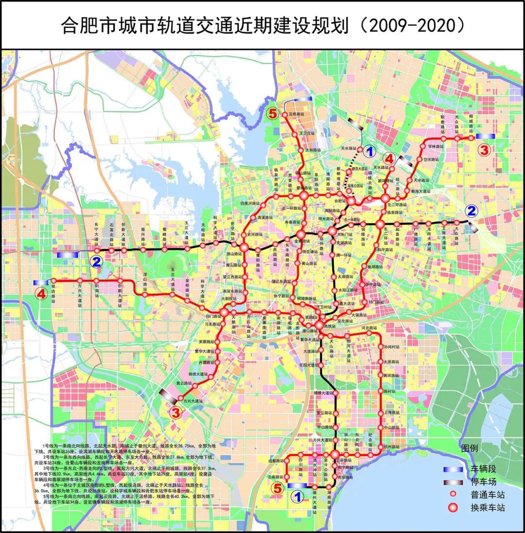 合肥 gdp_合肥地铁