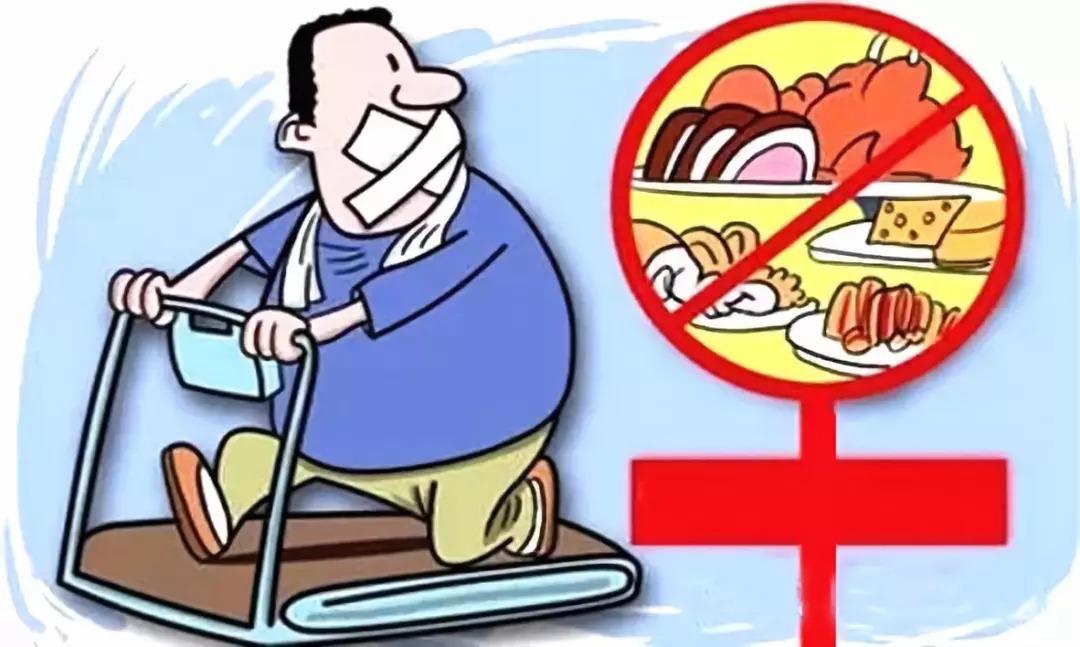 甲减肥胖怎么治疗