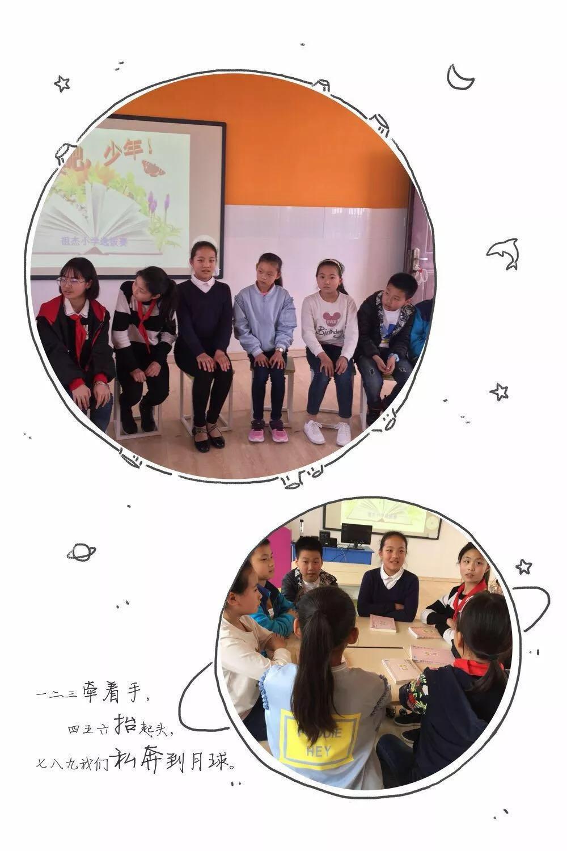 组织学生进行读书交流,读书沙龙,并积极撰写读后感,校园内书香四溢.