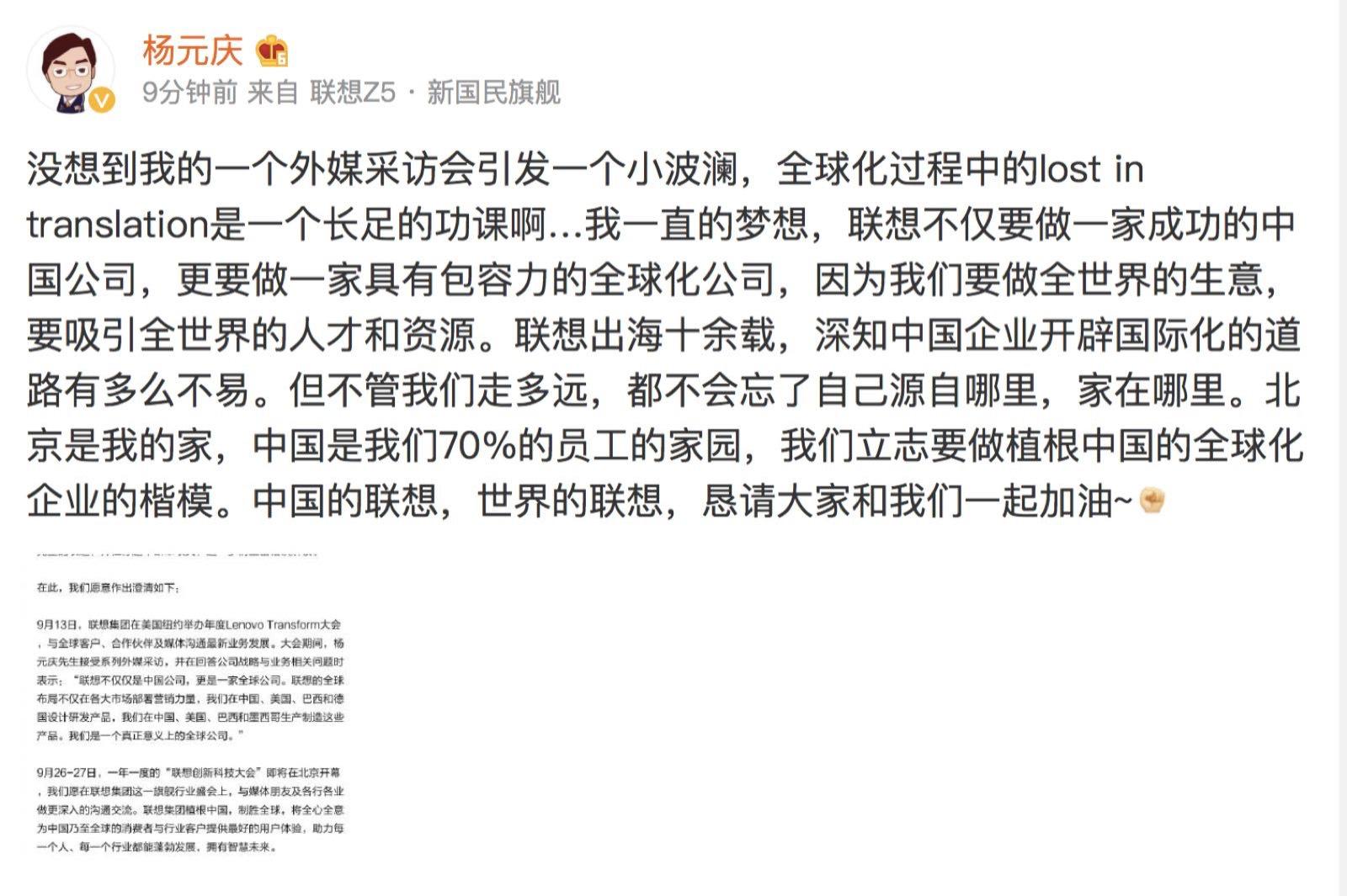 华为痛失韩国5G大订单 Uber要摆脱对谷歌交通数据的依赖