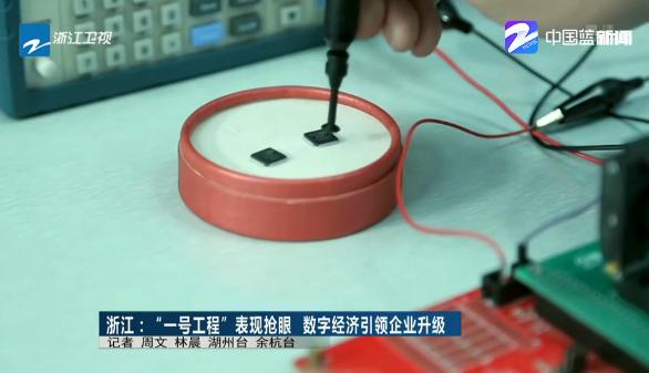 2018浙江数字贸易交易会10月举行-识物网 - 15NEWS.CN