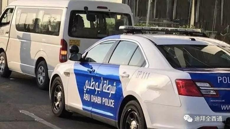 在阿布扎比做黑车的司机小心了,将罚款3,000迪拉姆24个