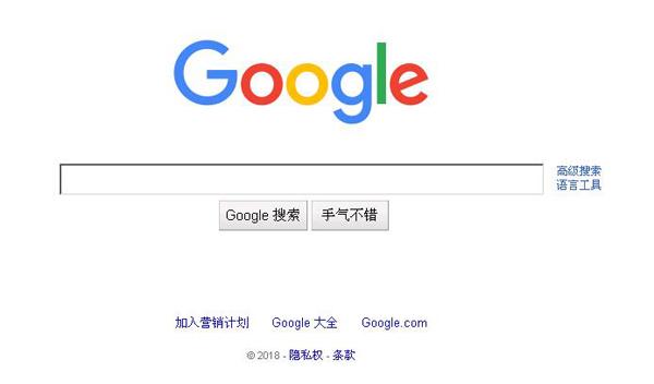 谷歌浏览器耗资百亿研发,欲取消URL显示!