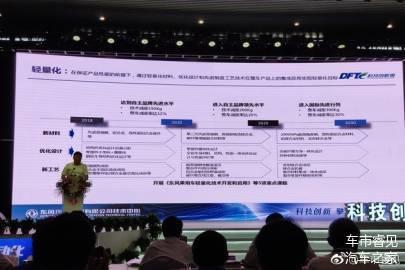 睿纵览:大乘汽车品牌携三款新车亮相;2020年新能源车至40万.....