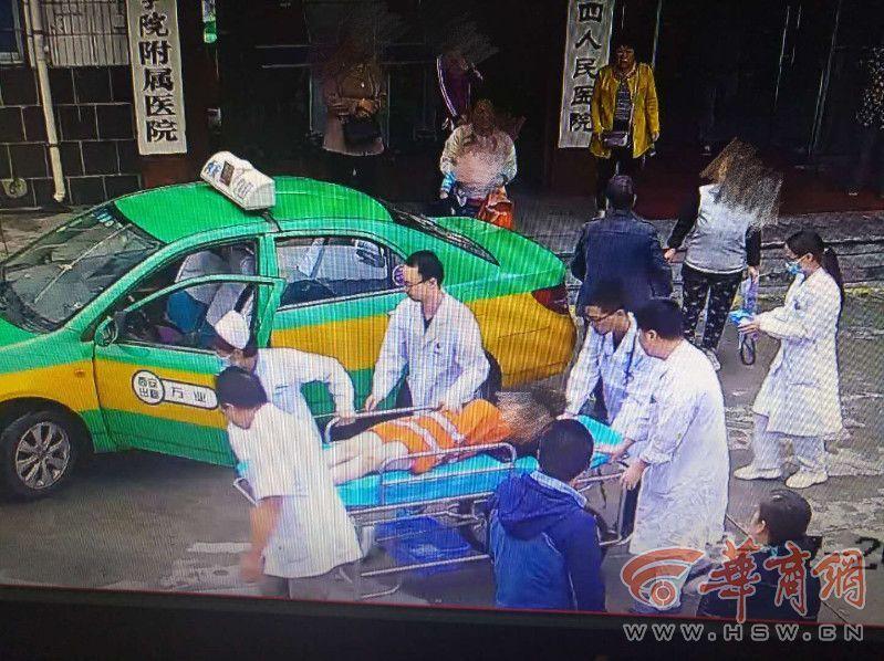 女子出租车生娃 车开了几分钟产妇生了