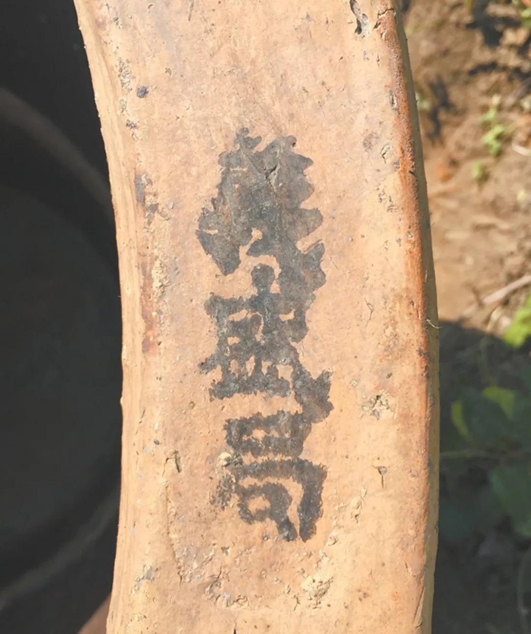 一口老缸见证陶瓷文化历史
