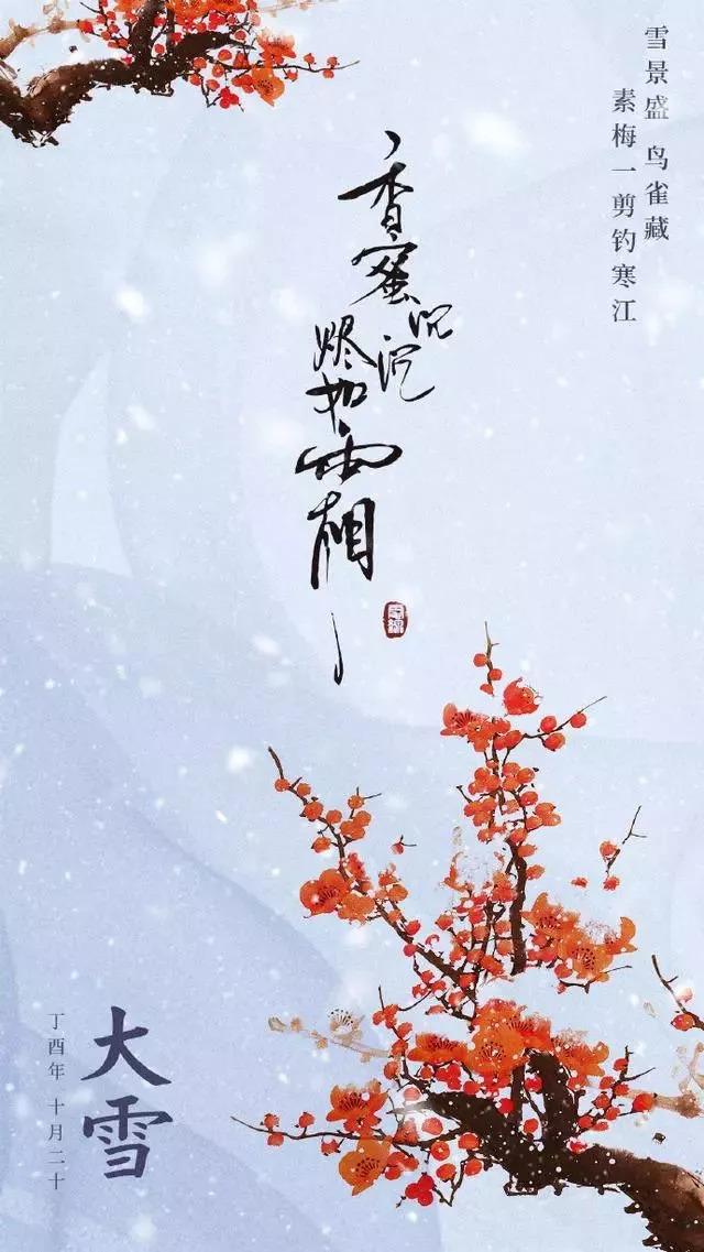 《香蜜沉沉烬如霜》手绘壁纸,每一张都是仙境,速存!