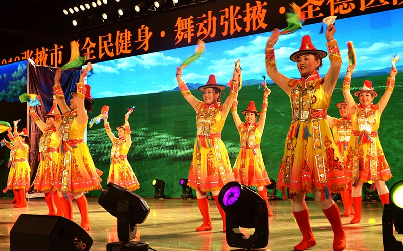"""2018年张掖市""""全民健身·舞动张掖""""广场舞电视"""