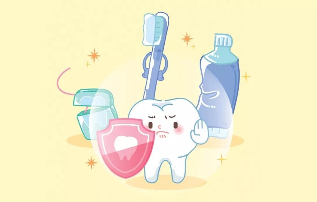 福利贴丨全国爱牙日,为你精打细算的护牙清单!图片