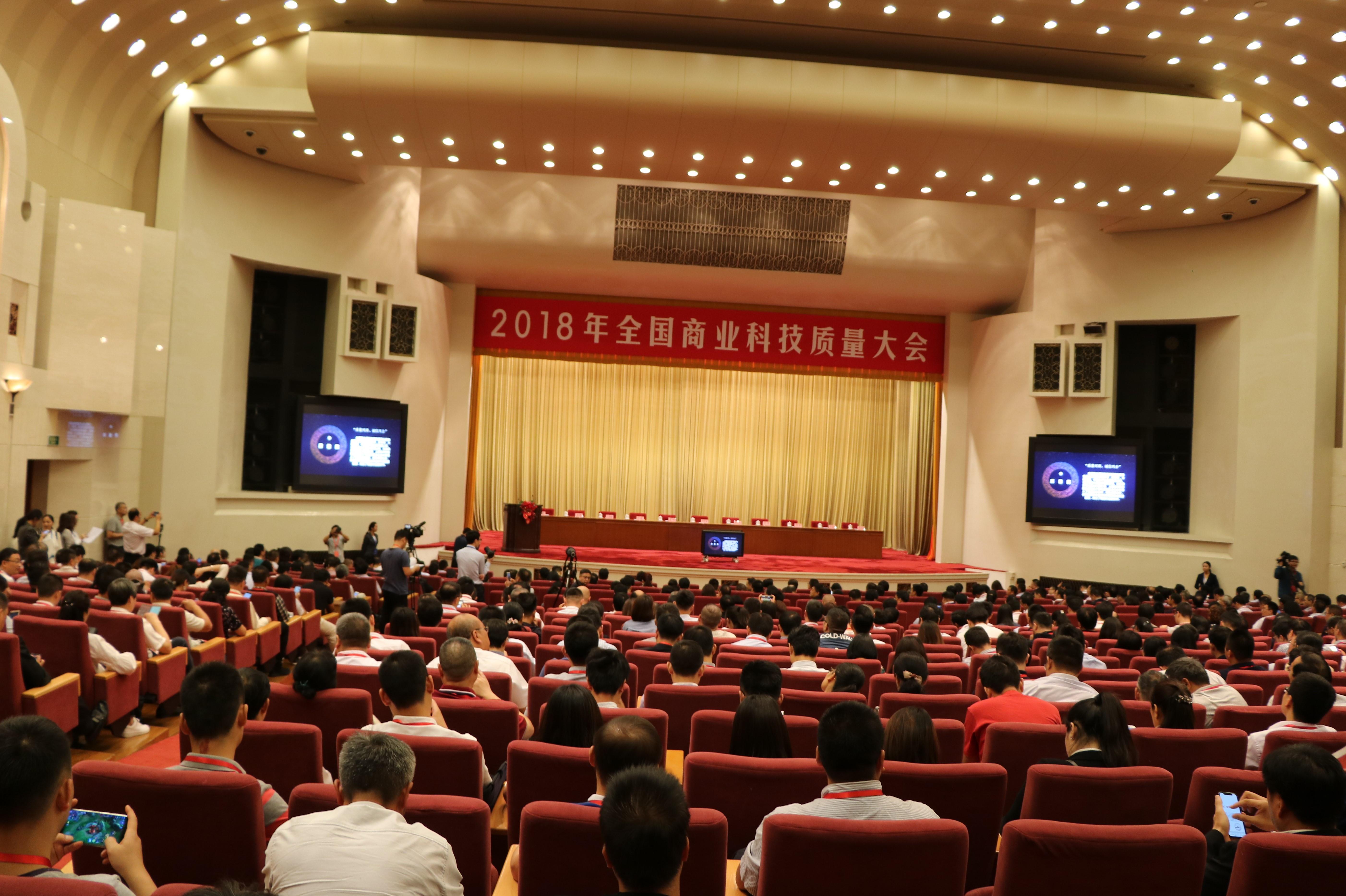 重磅!四川碳世界科技有限公司在北京人民大会堂喜获殊荣!