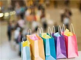 中国消费市场2018遇拐点?