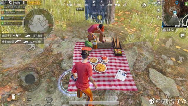 游戏 正文  那个地点和普通的地图点不同,位于枫叶林中,还有着野餐和