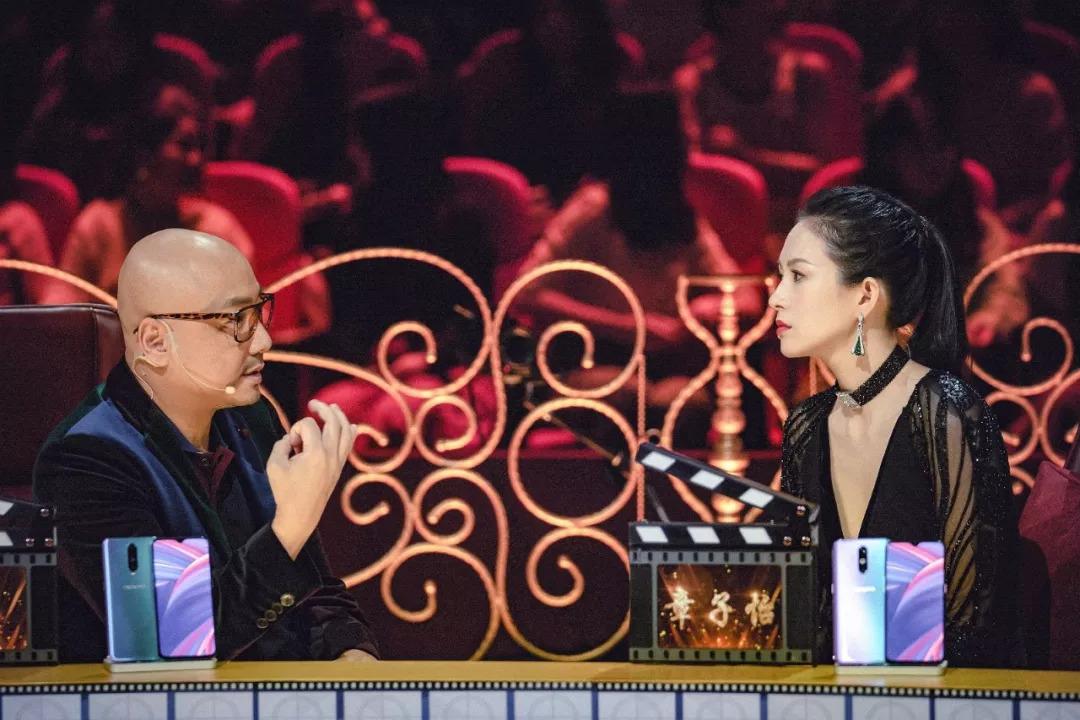 章子怡张馨予阚清子徐璐刷榜热搜,《我就是演员》收视